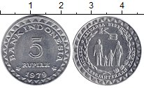 Изображение Монеты Индонезия 5 рупий 1979 Алюминий UNC-