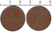 Изображение Монеты 1894 – 1917 Николай II 5 пенни 1916 Медь XF