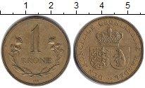 Изображение Монеты Дания Гренландия 1 крона 1957  XF