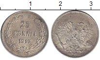 Изображение Монеты 1894 – 1917 Николай II 25 пенни 1917 Медь VF