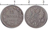 Изображение Монеты 1894 – 1917 Николай II 25 пенни 1901 Медь VF