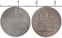 Изображение Монеты Гамбург 1 шиллинг 1846 Серебро XF
