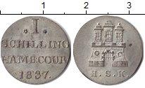 Изображение Монеты Гамбург 1 шиллинг 1837 Серебро XF