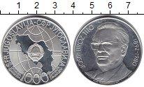 Изображение Монеты Югославия 1000 динар 1980 Серебро XF Герб на фоне контура