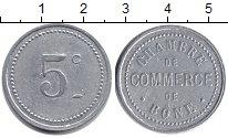 Изображение Монеты Алжир 5 сантим 1915 Алюминий XF RФранцузская оккупац