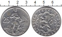 Изображение Монеты Чехословакия 25 крон 1954 Серебро XF