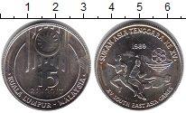 Изображение Монеты Малайзия 15 рингит 1989 Серебро UNC