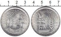 Изображение Монеты Египет 1 фунт 1976 Серебро UNC