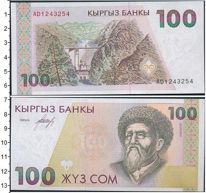 Картинка Банкноты Киргизия 100 сом  1995
