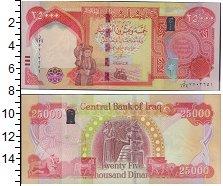 Изображение Банкноты Ирак 25000 динар 0  UNC-