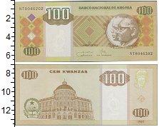 """Изображение Боны Ангола 100 кванза 0  UNC- <span style=""""font-si"""