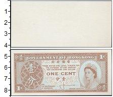 Изображение Боны Гонконг 1 цент 0  UNC- Елизавета II