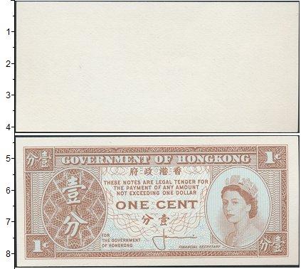 Картинка Банкноты Гонконг 1 цент  0