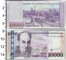 Банкнота Армения 10000 драм 2012 UNC