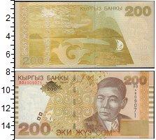 Изображение Боны Киргизия 200 сом 0  UNC-