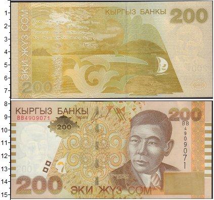 Картинка Банкноты Киргизия 200 сом  2004