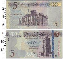 Изображение Боны Ливия 5 динар 0  UNC- Античный храм