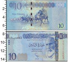 Изображение Боны Ливия 10 динар 0  UNC- Всадники