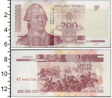Изображение Боны Приднестровье 200 рублей 2004  UNC-