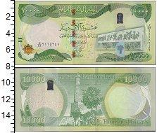Изображение Банкноты Ирак 10000 динар 0  UNC-