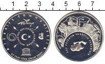 Изображение Монеты Турция 30 лир 2007 Серебро Proof