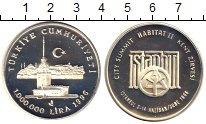 Изображение Монеты Турция 1000000 лир 1996 Серебро Proof- Саммит Стамбул