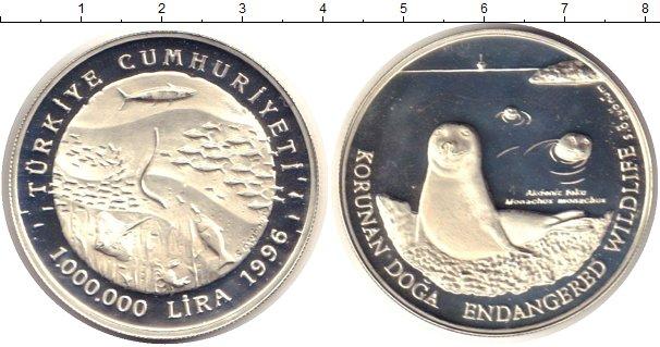 Картинка Монеты Турция 1.000.000 лир Серебро 1996
