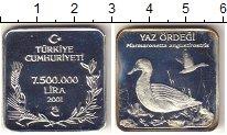 Изображение Монеты Турция 7500000 лир 2001 Серебро Proof- гусь