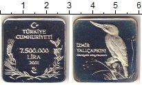 Изображение Монеты Турция 7500000 лир 2001 Серебро Proof-