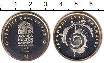 Изображение Монеты Турция 50 лир 2010 Серебро Proof-