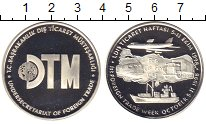 Изображение Монеты Турция Жетон 1998 Серебро Proof-