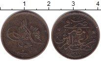 Изображение Монеты Египет 1/20 кирша 1327 Медь VF