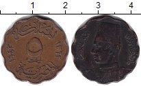 Изображение Монеты Египет 5 миллим 1943 Медь VF