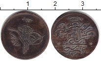 Изображение Монеты Египет 1/40 кирша 1293 Медь VF