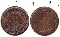 Изображение Монеты Индия 1/12 анны 1925 Медь XF