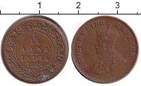 Изображение Монеты Индия 1/12 анны 1924 Медь XF