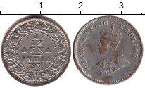Изображение Монеты Индия 1/12 анны 1932  VF