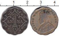 Изображение Монеты Индия 1 анна 1935 Медно-никель VF