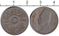 Изображение Монеты Египет 5 миллим 1929 Медно-никель VF