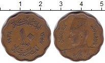 Изображение Монеты Египет 10 миллим 1938 Медь XF