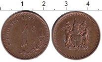 Изображение Монеты Родезия 1 цент 1976 Медь VF