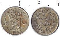 Изображение Монеты Нидерландская Индия 1/10 гульдена 1942 Серебро VF Герб с короной - над