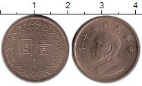 Изображение Монеты Тайвань 1 юань 1981  XF