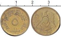 Изображение Монеты Египет 5 миллим 1973  XF