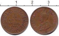 Изображение Монеты Индия Индия 1914 Медь XF