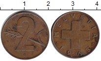 Изображение Монеты Швейцария 2 раппа 1963  XF
