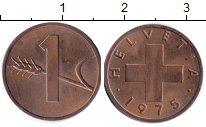 Изображение Монеты Швейцария 1 рапп 1975  XF