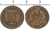 Изображение Монеты Франция 50 сантим 1922  VF
