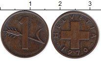 Изображение Монеты Швейцария 1 рапп 1970 Медь XF