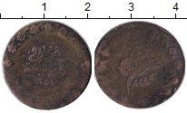 Изображение Монеты Турция 20 пар 1255 Серебро
